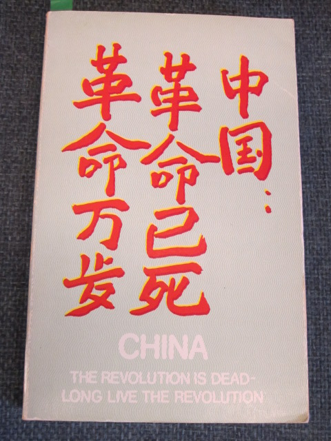 Image for China The Revolution is Dead - Long live the Revolution