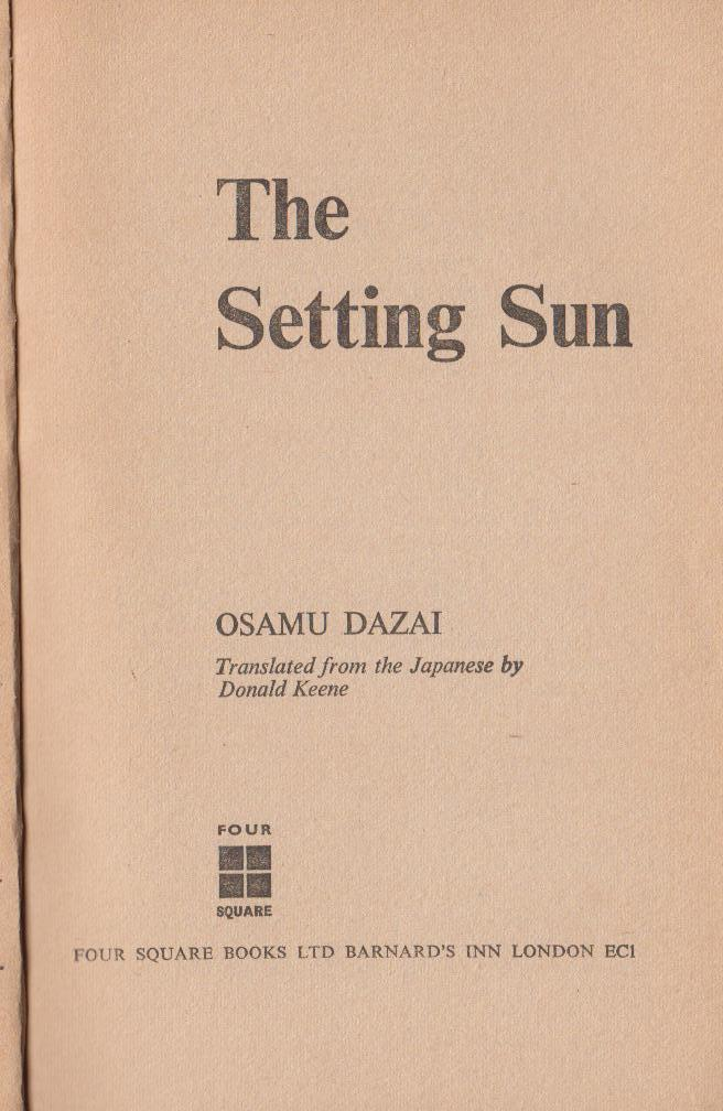 Image for The Setting Sun
