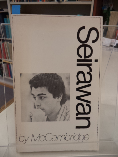 Image for The Games of Yasser Seirawan