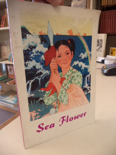 Image for Sea Flower