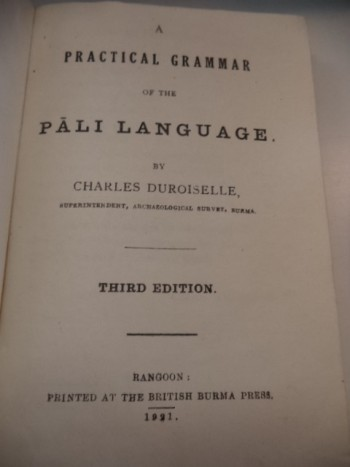 Image for A Practical Grammar of the Pali Language